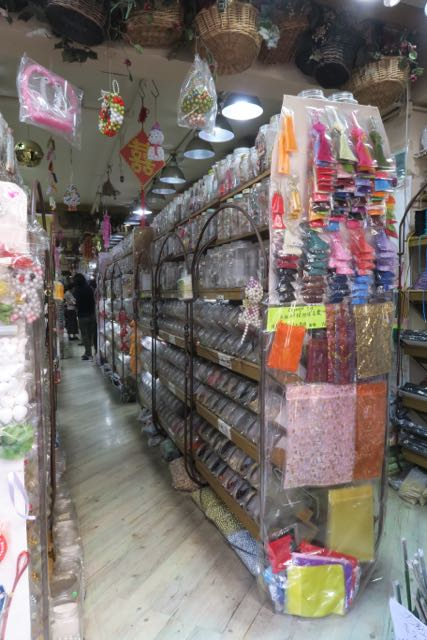 beads-shop