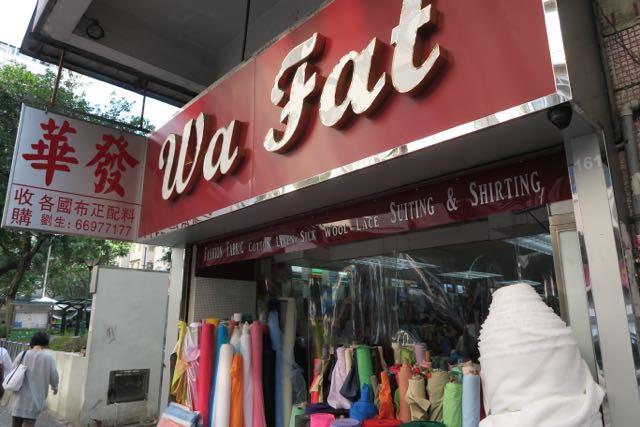 wa-fat